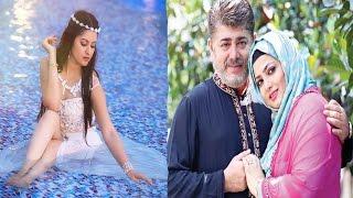 নাইম সাবনাজের চাদনি সিনেমার রিমেক নিয়ে আসছেন পরিমনি | Pori Moni | Chadni Movie | Bangla Movie News