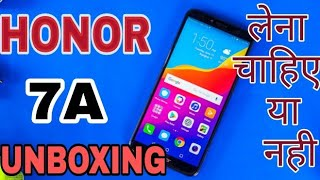 Honor 7A Dual Camera Phone Unboxing & Review Camera Test 📷 Hindi 🔥
