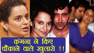 Kangana Ranaut makes SHOCKING REVELATIONS on Hrithik Roshan; Know Here | FilmiBeat