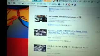 fukinnTVチャンネル紹介