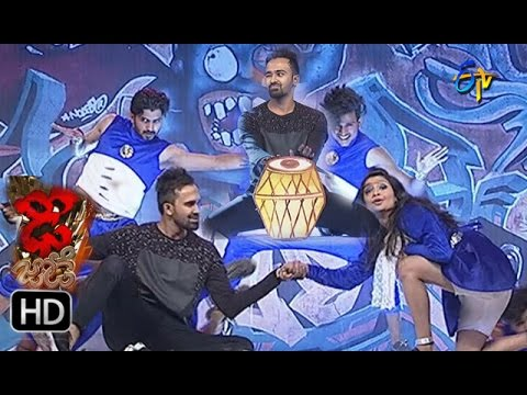 Xxx Mp4 Dhee Jodi 17th May 2017 Full Episode ETV Telugu 3gp Sex