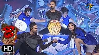 Dhee Jodi | 17th May 2017| Full Episode | ETV Telugu