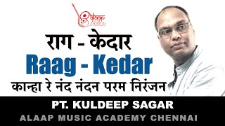 Raag+Kedar+for+the+beginners+by+Pt.+Kuldeep+Sagar%2C+Founder+Alaap+Music+Academy%2C+Chennai.