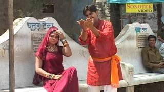 Bhabhi Ruthi Chutar Teka Pe Samdhi Ka Hukka Bole Ramdhan Gurjer, Pushpa Gosai Haryanvi Hot Song Sonoek Cassettes