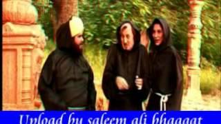 Aabra ka daabra last part 8(HD) BY SALEEM ALI BHAAGAT