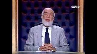 حلاوة الصبر على البلاء  - عمر عبد الكافي - البيوت الأمنة
