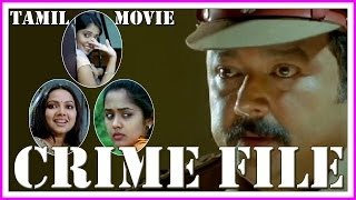 Crime File - Tamil Full Length Movie (2013)Suspense Thriller - JayaRam,Sindhumenon,Ananya