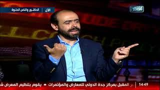 الدكتور والناس الحلوة|كيفية تصميم الابتسامة والحصول على ابتسامة مثالية مع د.نورالدين مصطفى