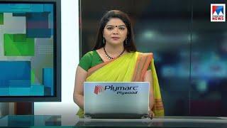 എട്ടു മണി വാർത്ത | 8 A M News | News Anchor - Anila Mangalassery | May 21, 2018