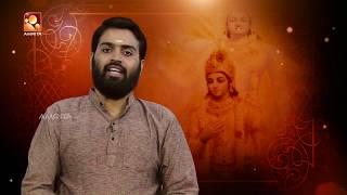 Sandhyadeepam | സന്ധ്യാദീപം | Episode 547 | Amrita TV