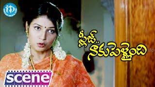 Please Naaku Pellaindi Movie Scene - Raghu || Sruthi Malhotra || Rajeev Kankala