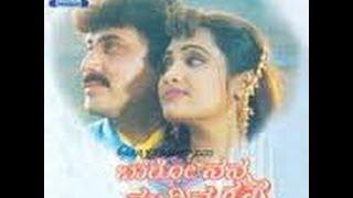 Full Kannada Movie 1998   Baaro Nanna Muddina Krishna   Shashi Kumaar, Umaashri, Doddanna.