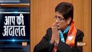 Kiran Bedi in Aap Ki Adalat (Full Episode) - India TV