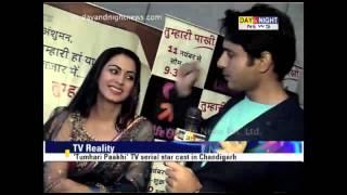 'Tumhari Paakhi' TV serial star cast in Chandigarh