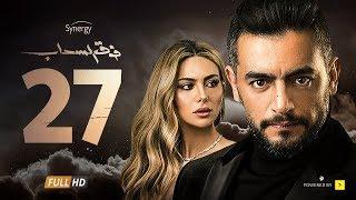 مسلسل فوق السحاب الحلقة 27 السابعة والعشرون - بطولة هانى سلامة | Fok Elsehab series - Episode 27 HD