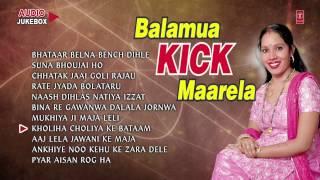 Balamua Kick Maarela [ Audio Jukebox ] Singer - Smita Singh
