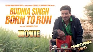 Budhia Singh – Born to Run Movie (2016) | Manoj Bajpayee, Mayur Patole | Promotional Events