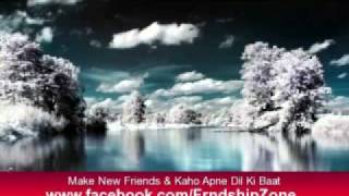 Duniya Ki Sair Kar Lo - Around The World Movie Song - Mukesh - Old Hindi Song