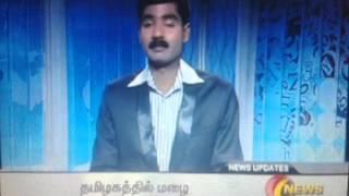 Tirupur captain TV சொத்துக்காக நண்பர்களுடன் சேர்ந்து, பெற்ற தந்தையை கொடூர கொலை செய்த மகன்