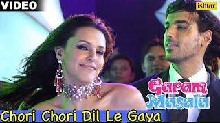 Chori Chori Dil Le Gaya Full Video Song : Garam Masala | Akshay Kumar, John Abraham |