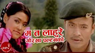 Nepali Lok Song