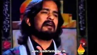 Other Video Or Nohay   Salam Ya Hussain A S 3