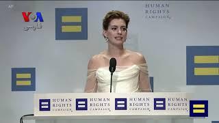 تجلیل از «ان هتوی» در ضیافت سالانه حقوق بشر