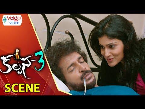 Xxx Mp4 Kalpana 3 Movie Scene Avanthika Love Proposing To Upendra Upendra Priyamani 3gp Sex