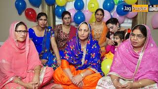 Suhag -  Punjabi Wedding Folk Songs