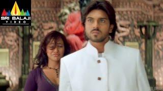 Chirutha Movie Ram Charan Saving Neha Fight   Ram Charan, Neha Sharma   Sri Balaji Video