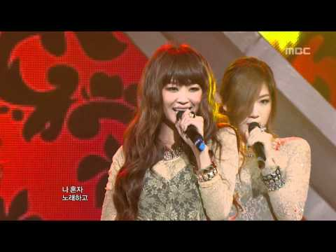 Xxx Mp4 Sistar Alone 씨스타 나 혼자 Music Core 20120428 3gp Sex
