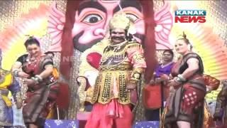 Foreigners Danced To Desi Tunes in Bargarh Dhanu Jatra