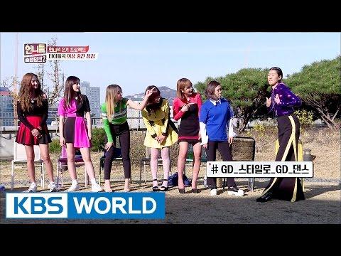 Sister's Slam Dunk Season2 | 언니들의 슬램덩크 시즌2 – Ep.11 [ENGTHA2017.04.28]