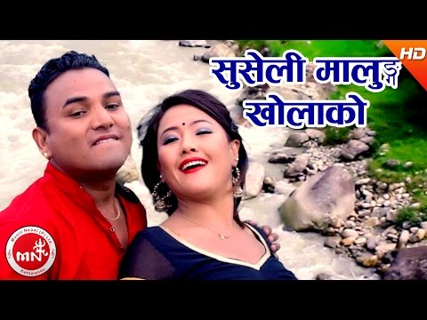 Xxx Mp4 New Nepali Lok Dohori Suseli Molung Kholako Khuman Adhikari Amp Bandana Pandey Ft Parbati Rai 3gp Sex