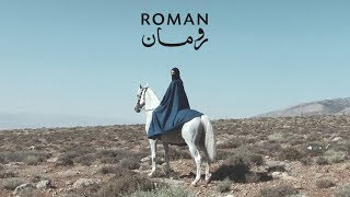 Mashrou' Leila - Roman (Official Music Video) | مشروع ليلى - رومان