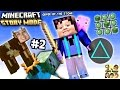 Download Video Lets Play Minecraft Story Mode #2: NO CHASE, No Triangles!!!! (Episode One: The Order of the Stone) 3GP MP4 FLV