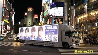 CNBLUE 4th Album