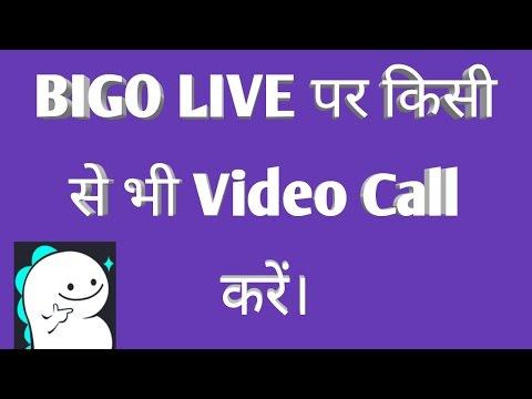 How To Video Call on BIGO LIVE