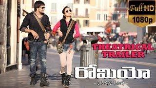 Romeo   Puri Rasina premakatha Offical  HD Theatrical Trailer