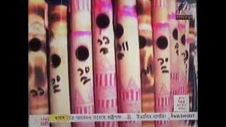 Bashi Shilpo Homna Comilla Maasranga TV News jahangir alam imrul  15 10 15