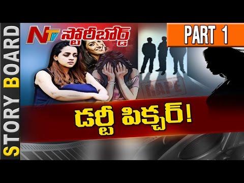 Xxx Mp4 Shocking Facts Behind Harassment On Heroines Bhavana Molestation Story Board Part 1 3gp Sex