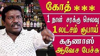 Karunas speech Karunas mla angry speech against chennai police officer tamil news live tamil news