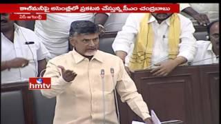 YS Jagan Is Rowdy   CM Chandrababu Naidu   AP Assembly Winter Sessions   HMTV