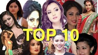 Top 10 Women in Nepal 2016 | Priyanka | Himani | Indira Joshi | Namrata | Shristi