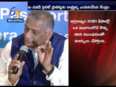 Highlights |  MEA-State outreach conference | Videsh Sampark Conference| Hyderabad