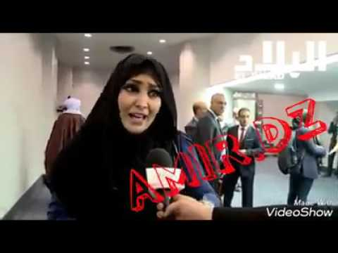 Xxx Mp4 فضيحة النائب البرلماني طهراوي فوزية الرومنسية يا إلهي 3gp Sex
