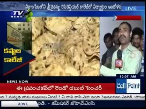Rats in Water & Unhealthy Food  | Sri Chaitanya College Hostels  - Nizampet : TV5 News