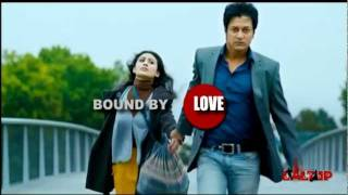 Bangla Movie Lal Tip Movie [2012] Trailer