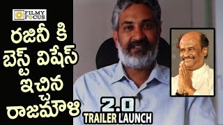 SS Rajamouli Best Wishes to 2.0 Movie Team @Trailer Launch - Filmyfocus.com
