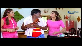Engalukkum Kalam Varum Movie comedy 1